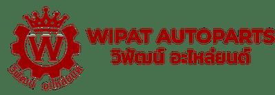Wipatautoparts – วิพัฒน์ อะไหล่ยนต์